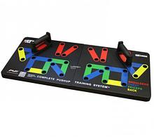 Доска для отжиманий Complete Push Up Training System 24 в 1   Упор подставка для отжиманий   Платформа
