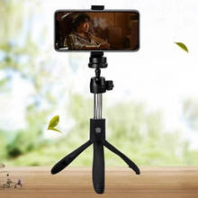 Монопод штатив для телефону К05 + знімний пульт (70 см) | монопод з пультом | тринога для телефону