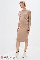 Облегающее платье-гольф для беременных и кормящих xS (юм), фото 1