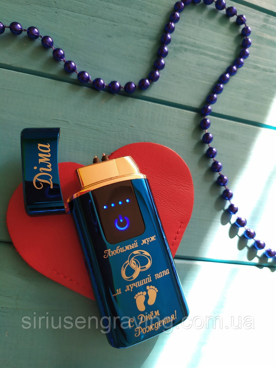 Іменна запальничка з гравіюванням Газ + USB