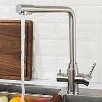 Змішувач для кухні на дві води FRAP F43899-1 (нерж.)