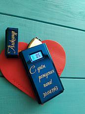 """Запальничка """"Екран"""" з гравіюванням на подарунок!, фото 2"""
