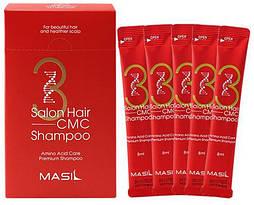 Восстанавливающий шампунь с аминокислотами Masil 3 Salon Hair CMC Shampoo 8 мл