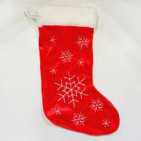 Сапог новогодний подарочный Золушка снежинки 37см Красный (172)
