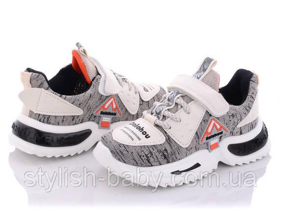 Детская обувь оптом. Детские кроссовки 2021 бренда CBT.T - Meekone для мальчиков (рр. с 26 по 31), фото 2