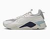 Оригінальні чоловічі кросівки PUMA RS-X MASTER (37187001)