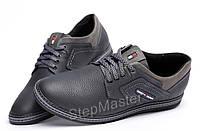Спортивные кожаные туфли Tommy Hilfiger Sheriff Black-Grey