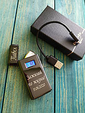 Электроимпульсная USB зажигалка. Лучший подарок!, фото 2