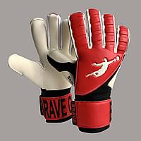 Перчатки вратарские BRAVE GK SKILL