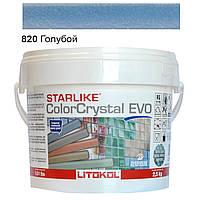 Эпоксидная затирка Starlike Колор Кристалл EVO 820 (голубой) 2.5 кг