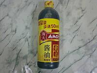 Соевый соус Amoy. Китай