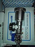 Концевик для коллектора, фото 2