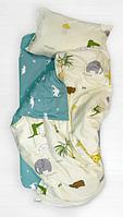 Комплект постільної білизни дитячий Сатин Тм Вилута, фото 1