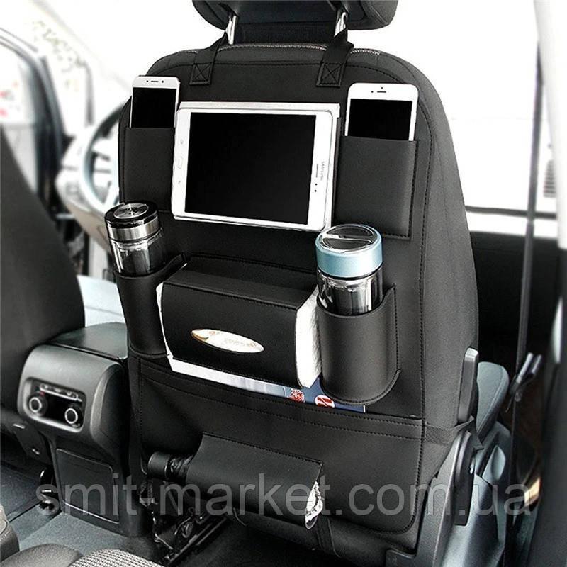 Непромокаемый органайзер на спинку сиденья в машину