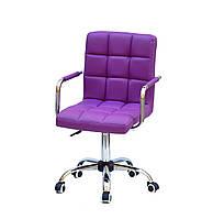 Офисное пурпурное кресло в эко-коже на колесиках AUGUSTO - ARM CH-OFFICE с хромированным основанием
