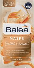 Маска для лица Balea Salted Caramel 16мл
