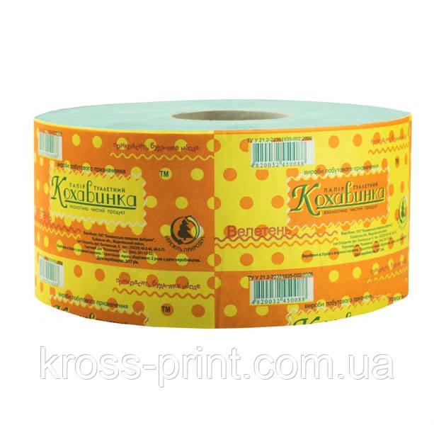 Туалетний папір зелена d19см Джамбо Велетень Кохавинка 8шт/уп