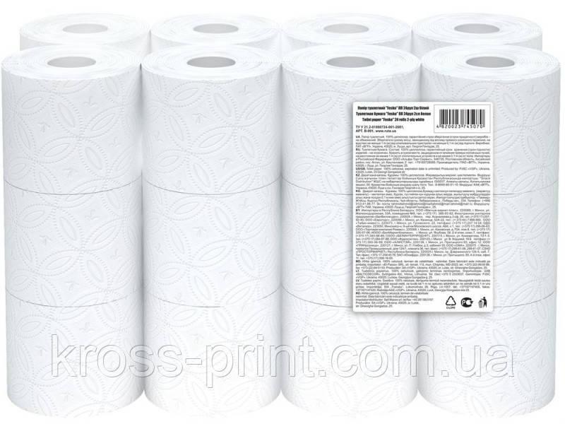 Туалетная бумага белая 2слоя 9,9м 24шт Ruta ПП Professional