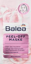 Маска-пленка для лица Balea  Peel off Maske 2*8мл