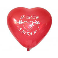 """Повітряні кульки з написом """"Мама я тебе люблю"""", 12' (30 СМ), (поштучно)"""