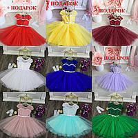 """Нарядное платье для девочки """"Кружево-жемчуг"""" 110-134"""