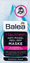 Маска для лица отшелушивающия Balea Hautrein Peel-Off 16мл