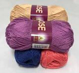 Пряжа хлопковая Vita Cotton Rose, Color No.4254 темно-синий, фото 4