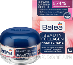 Ночной крем Balea Beauty Collagen с усилителем коллаген 50 мл