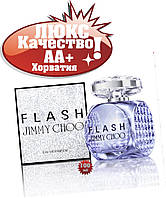 Jimmy Choo Flash  Хорватия Люкс качество АА++ парфюм Джимми Чу