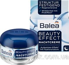 Ночной крем Balea Beauty Effect с гиалуроновой кислотой 50 мл