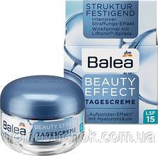 Дневной крем Balea Beauty Effect с гиалуроновой кислотой 50мл