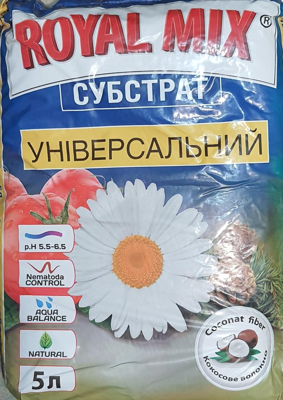 """Субстрат универсальный """"Royal Mix"""", 5 л"""