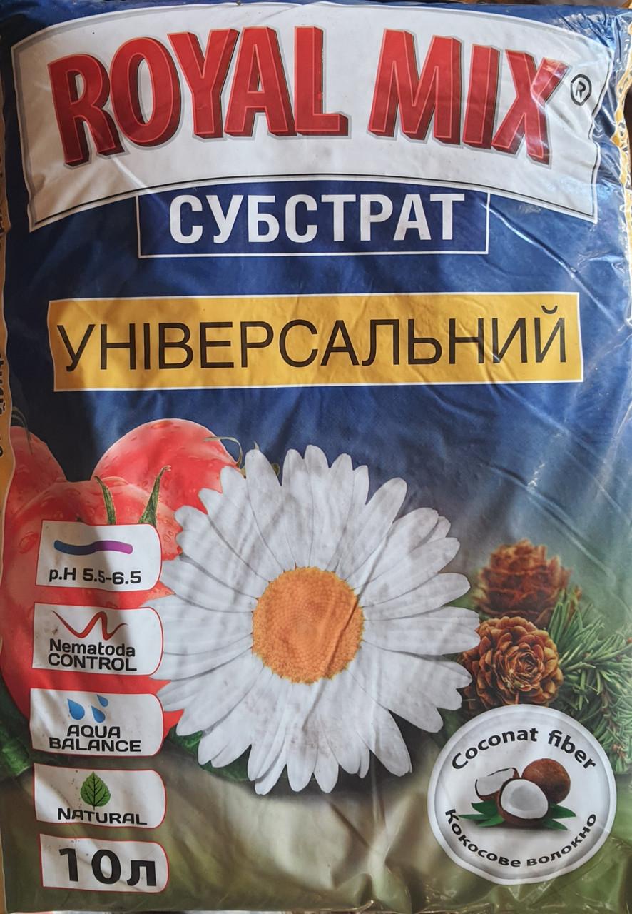 """Субстрат универсальный """"Royal Mix"""", 10 л"""