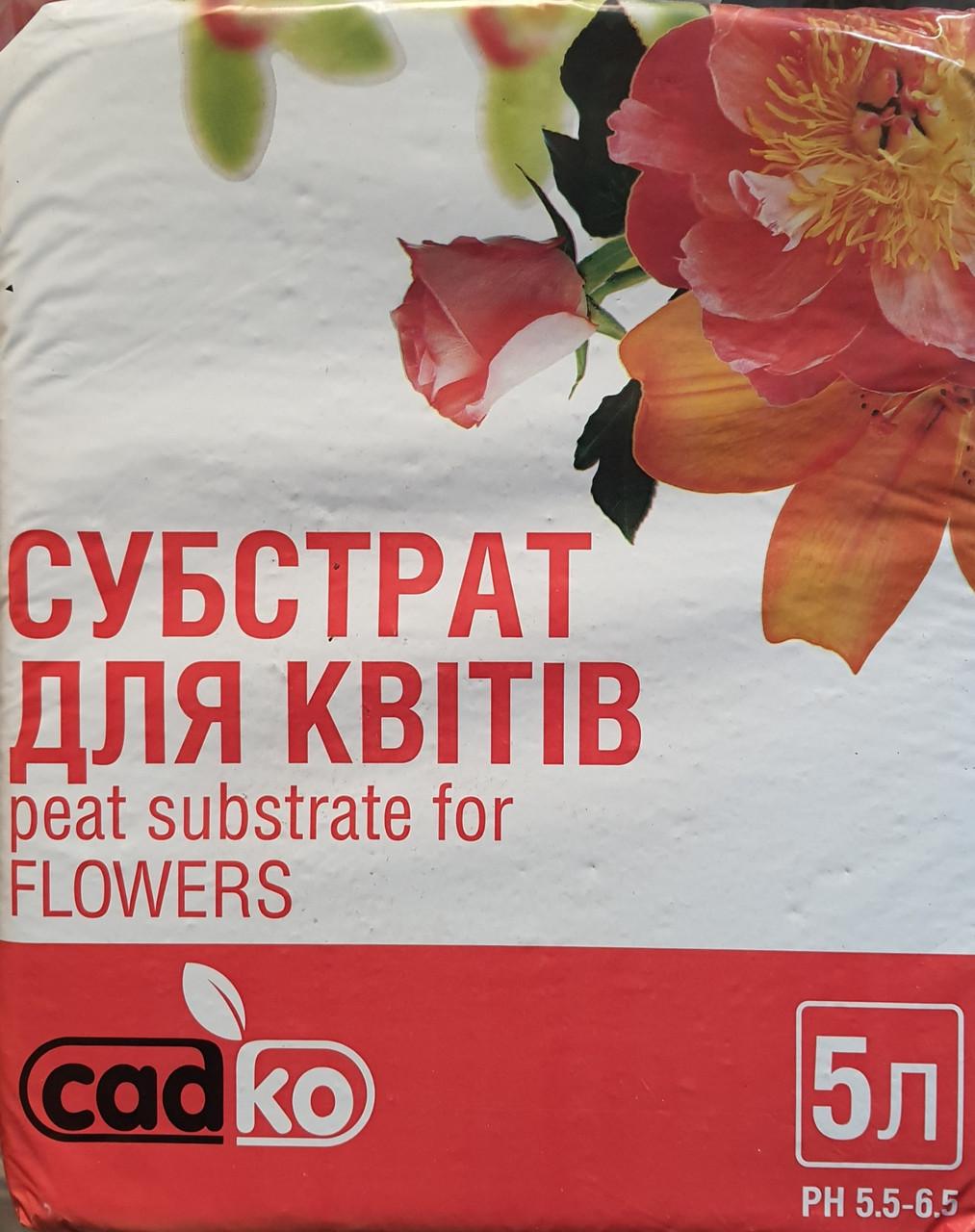 """Торфяной субстрат для Цветов """"Садко"""" , 5 л"""
