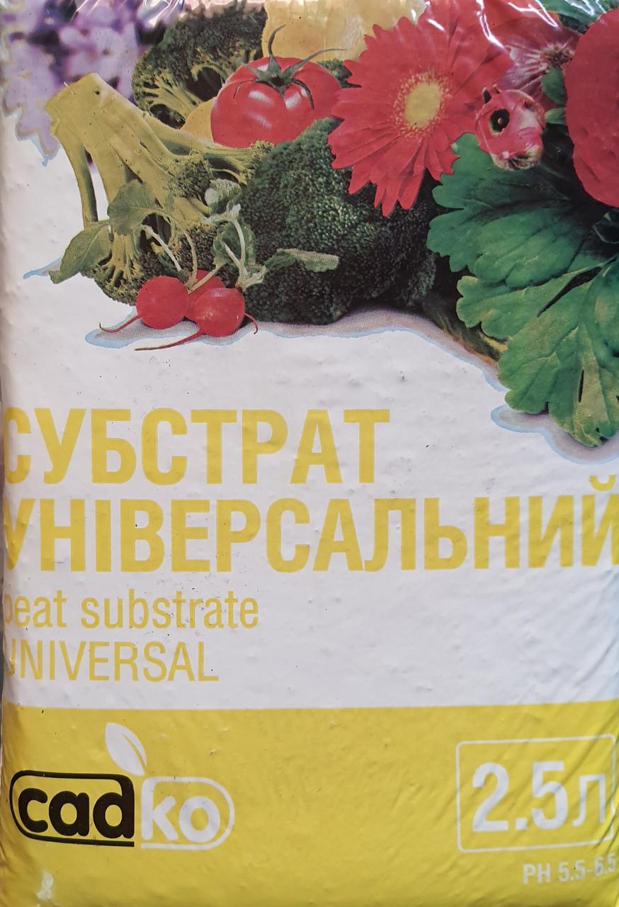 """Субстрат универсальный """"Садко"""", 2.5 л"""