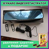 Видеорегистратор зеркало с камерой HD для машины автомобиля   авто регистратор   авторегистратор