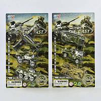 Набор военной техники XY 240 на листе