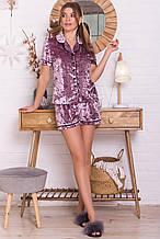 Женский велюровый костюм для дома и сна лилового цвета Нурия