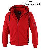 """Куртка чоловіча демісезонна REMAIN,р-ри M-3XL (2 кол.)""""REMAIN"""" недорого від прямого постачальника"""