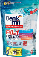 Капсулы для посудомоечных машин DENKMIT Spülmaschinentabs All-in-1 30 шт