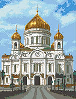 "Схема для вышивки бисером на атласе ""Храм Христа Спасителя"" Размер 27х35 см."