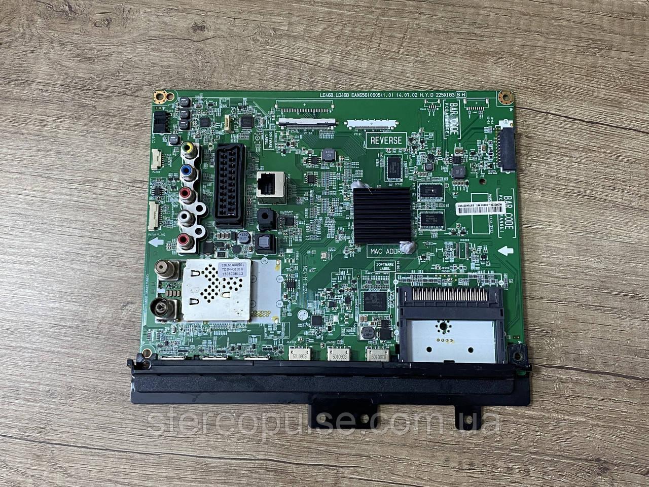 Main (материнская) плата LE46B, LD46B EAX65610905(1.0) для телевизоров LG