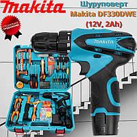 Шуруповерт аккумуляторный дрель Makita 12V 2 Аh Li-ion чемоданчик набор инструментов 2 аккумулятора DF330DWE