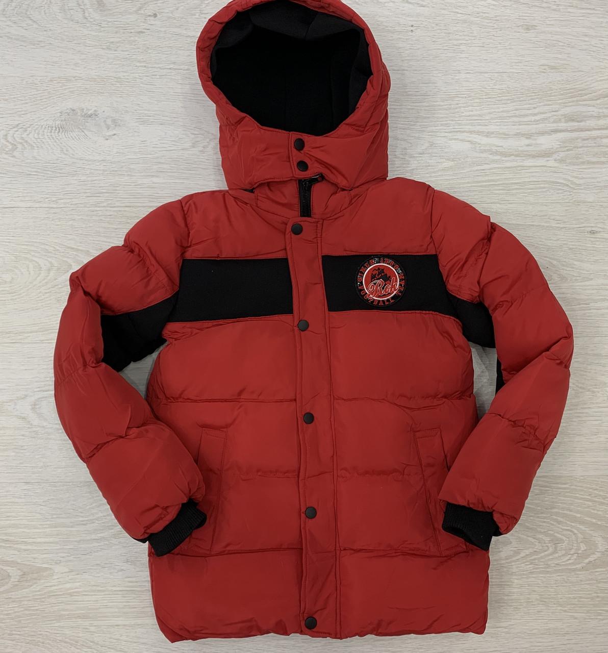 Зимняя куртка пуховик для мальчика, Glo-story, арт. 9398