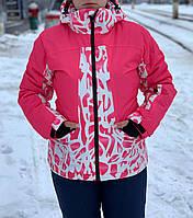 Горнолыжная женская куртка DL&AM Польша S,M,L,XL,2XL