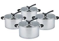 Набор кастрюль из нержавеющей стали Edenberg 8 предметов. Набор кухонной посуды из нержавейки EB-3713
