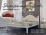 Кровать Эсмеральда, Эсмеральда люкс, фото 5