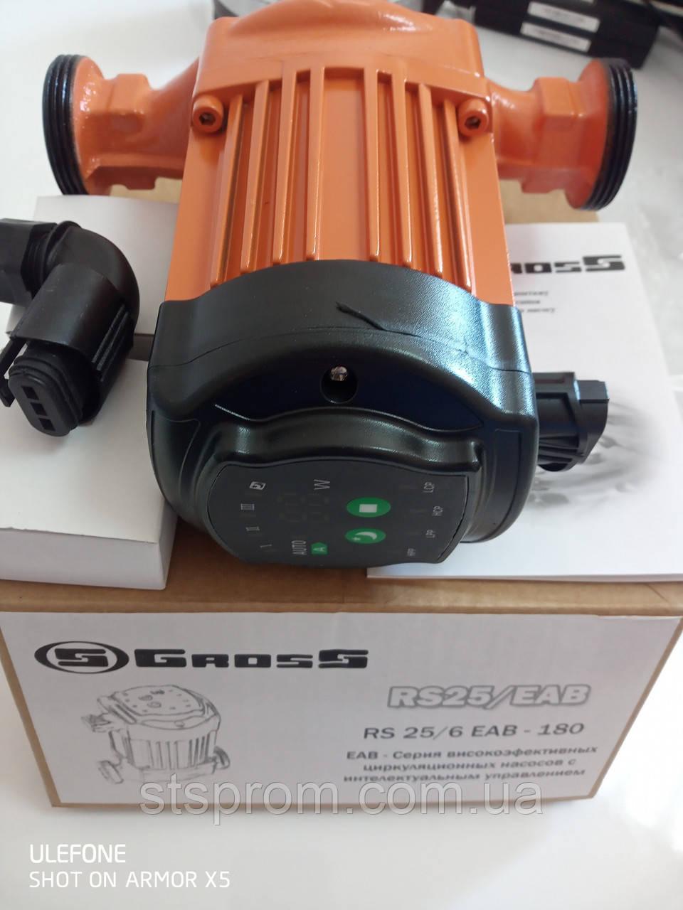 Насос частотный Гросс RS 25/4-180 EAB
