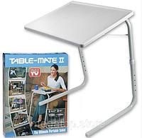Компактный складной столик Table Mate 2 белый журнальный и кофейные столики