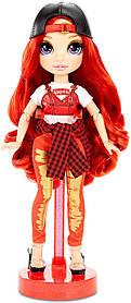 Кукла Rainbow High Surprise Рэйнбоу Хай Руби Андерсон Ruby Anderson (569619)